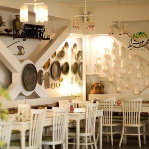 رستوران مهر میترا (1)