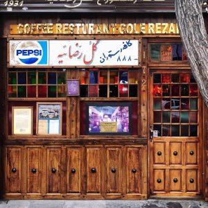 کافه رضاییه-بهترین کافه های تهران (2)