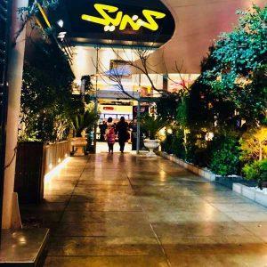 کافه کندیک - بهترین کافه های شرق تهران