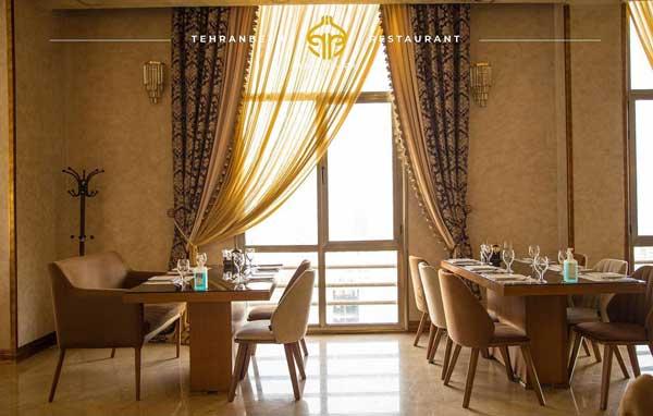 رستوران تهران بین - بهترین رستوران های شمال تهران