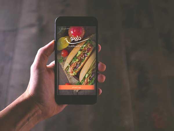 اپلیکیشن سفارش انلاین غذا - دلینو