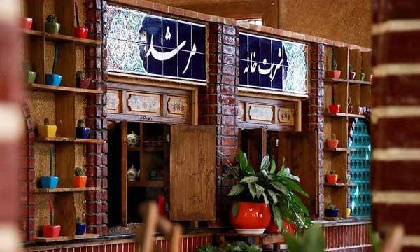 رستوران مرشد - بهترین رستوران های سعادت آباد
